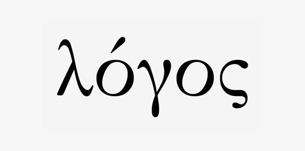 Love Of Wisdom In Greek  Letters